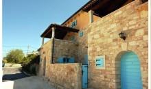 Traditionelles Istrisches Landhaus